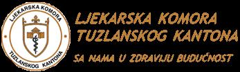 Ljekarska komora tuzlanskog kantona